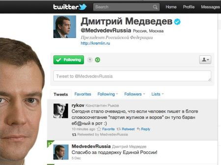 матерный ретвит президента РФ